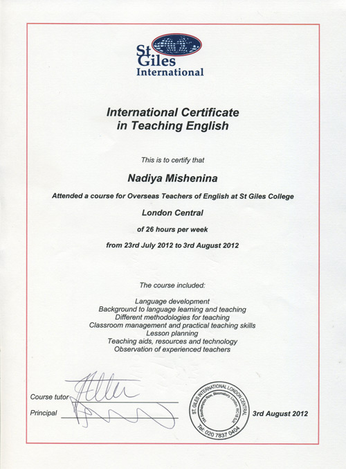 Certificate from St Giles International
