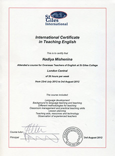 certificate-NM2012-preview.jpg